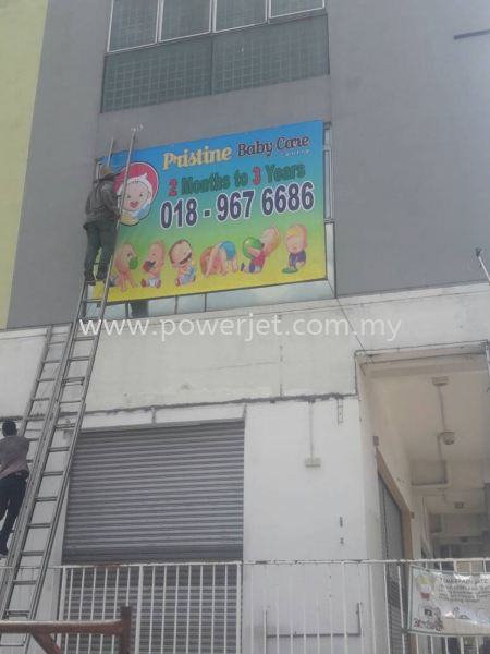 Banner  BANNER & BUNTING Puchong, Selangor, Malaysia Supply, Design, Installation | Power Jet Solution Sdn Bhd