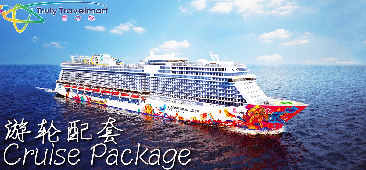 Malaysia Based Travel Agency In Johor Bahru Jb Amp Melaka Truly Travelmart Tour Amp Transport Sdn Bhd