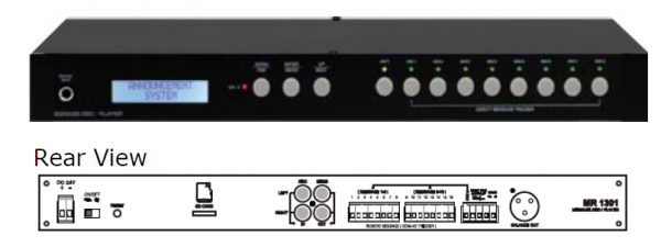 Message Recorder/Player (DM-5104) PA System Selangor, Malaysia, Kuala Lumpur (KL), Puchong Supplier, Installation, Supply, Supplies | Unique Amp Sdn Bhd
