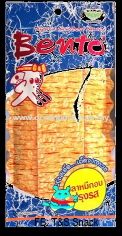 #Bento #Squid Original (Blue) Thai Snack Snack Food Selangor, Malaysia, Kuala Lumpur (KL), Rawang Supplier, Suppliers, Supply, Supplies | Ocean Packaging Sdn Bhd