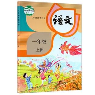 China Language (7-12 Years Old) Mandarin Class for Kids & Teens Kuala Lumpur (KL), Malaysia, Selangor, Ampang Classes, Courses | ELC Learning Sdn Bhd