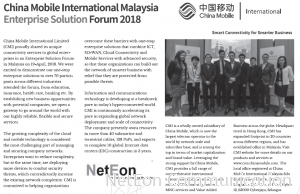 China Mobile International Malaysia Enterprise Solution Forum 2018 by theSundaily