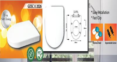 Urea Antibacterial GDSC U 2026