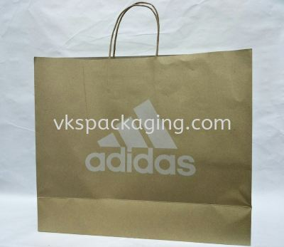 Paper Bag Supplier Cheras