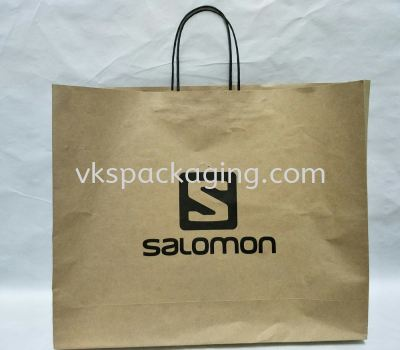 Recycle Paper Bag Manufacturer Malaysia