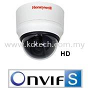 H3SVP1 IP Cameras Honeywell CCTV Johor Bahru (JB), Skudai Supplier, Installation, Supply, Supplies   KD Tech Engineering