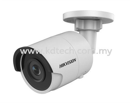DS-2CD2025FHWD-I Network Cameras Hikvision CCTV Johor Bahru (JB), Skudai Supplier, Installation, Supply, Supplies | KD Tech Engineering