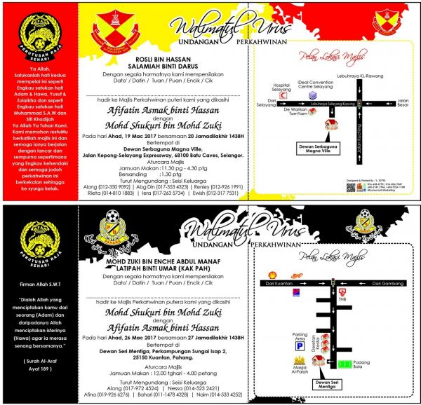 PC045 Post Card Kuala Lumpur (KL), Selangor, Malaysia, Pudu Supplier, Suppliers, Supply, Supplies | My One Card Marketing