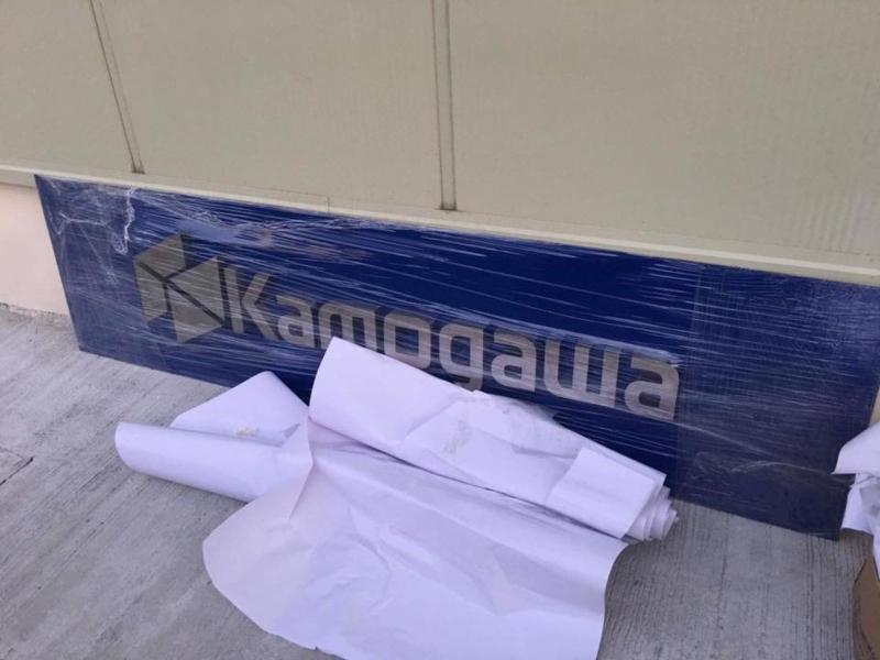 Selangor   Kuala Lumpur   Signboard Design   Signboard Acrylic   Acrylic Signboard   LED Signboard Selangor   Kuala Lumpur   Signboard Design   Signboard Acrylic   Acrylic Signboard   LED Signboard Kuala Lumpur (KL), Malaysia, Selangor, Sri Petaling Supplier, Suppliers, Supply, Supplies   One Arte Concept