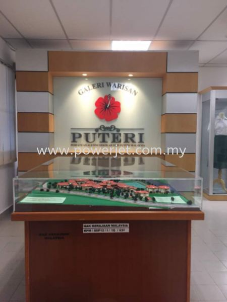 Reception Signage  SIGNAGE Puchong, Selangor, Malaysia Supply, Design, Installation | Power Jet Solution Sdn Bhd