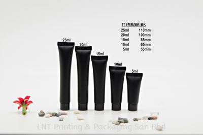 T19MM BLACK SOFT TUBE + BLACK CAP