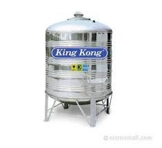 KING KONG WATER TANK HR150