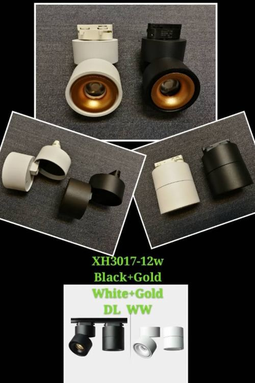 XH 3017 - 12 W TRACK LIGHT BLACK GOLD