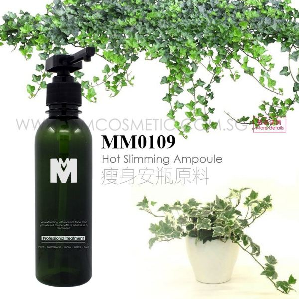 MM0109 Hot Slimming Ampoule TREATMENT CARE Malaysia, Johor Bahru (JB), Singapore Manufacturer, OEM, ODM   MM COSMETIC SDN BHD