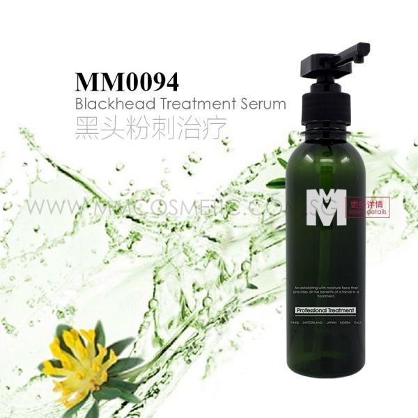 MM0094 Blackhead Treatment Serum ACNE & OILY SERIES ODM / OEM Malaysia, Johor Bahru (JB), Singapore Manufacturer, OEM, ODM | MM COSMETIC SDN BHD