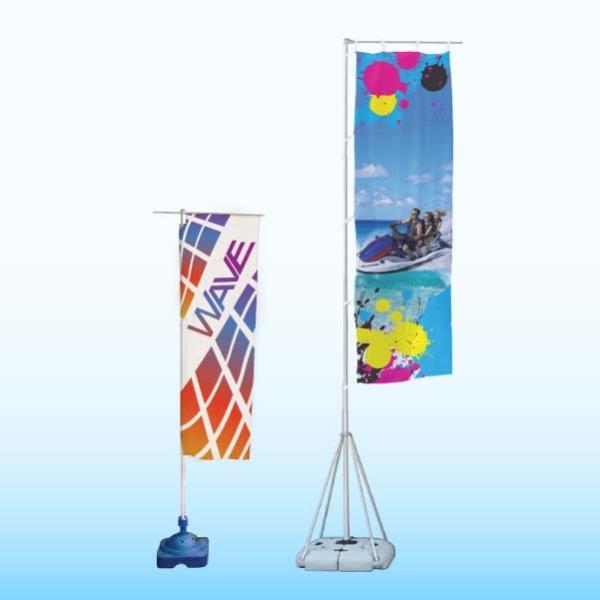 Telescopic Flag-SFT 5 & 3 TELESCOPIC FLAG SFT5 FABRIC FLAG BANNER SERIES  DISPLAY SYSTEM Selangor, Malaysia, Kuala Lumpur (KL), Sungai Buloh Supplier, Suppliers, Supply, Supplies | AC Marketing Solution Sdn Bhd