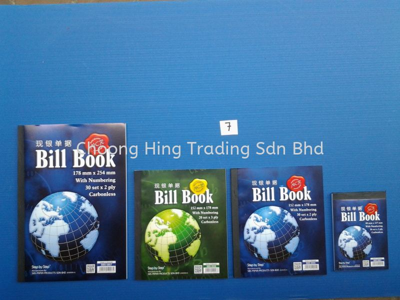 BILL BOOK- WITH NUMBERING Stationery Malaysia, Kuala Lumpur (KL), Selangor Supplier, Supply, Manufacturer | Choong Hing Trading Sdn Bhd
