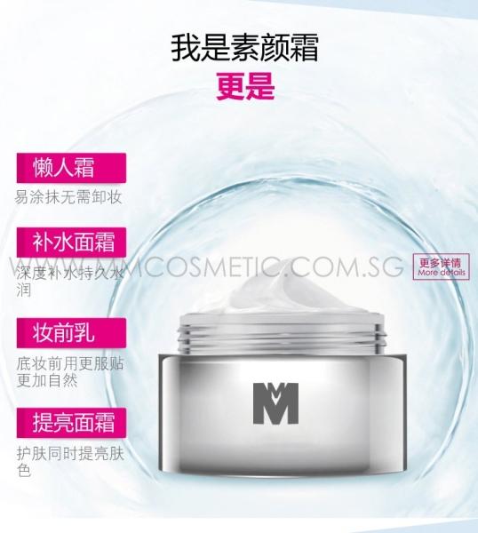Toning Cream CREAM Malaysia, Johor Bahru (JB), Singapore Manufacturer, OEM, ODM | MM COSMETIC SDN BHD