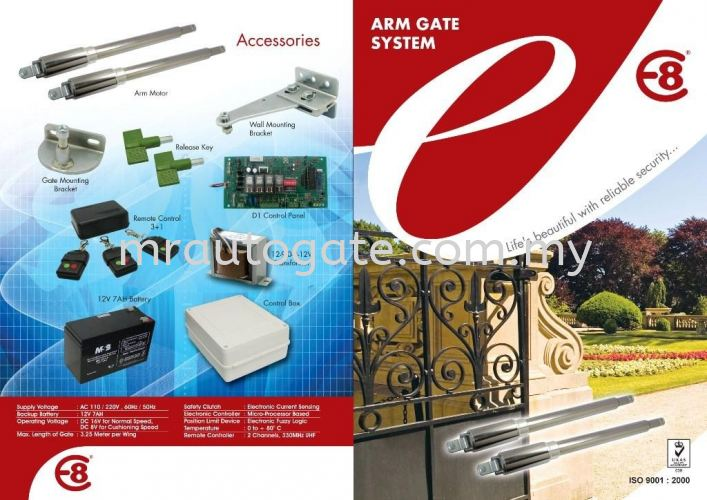 E8 E3000 Swing and Folding Arm Auto Gate