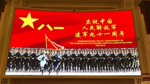 集团CEO受邀出席中国人民解放军建军91周年酒会 GTC Group invited to cocktail dinner of 91th Anniversary of Chinese PLA.