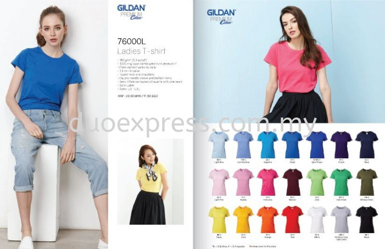 Gildan 7600L Ladies T Shirt