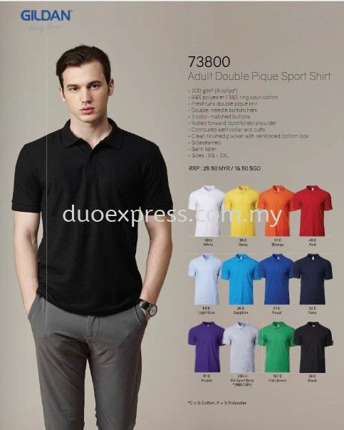 Gildan 73800 Collar T Shirt