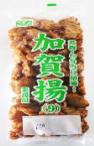 KAGAAGE Japan Surimi (Fish Cake) Singapore Supplier, Distributor, Importer, Exporter | Arco Marketing Pte Ltd