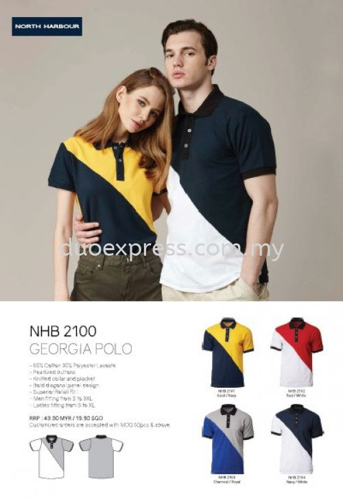 North Harbour NHB 2100 Polo T Shirt
