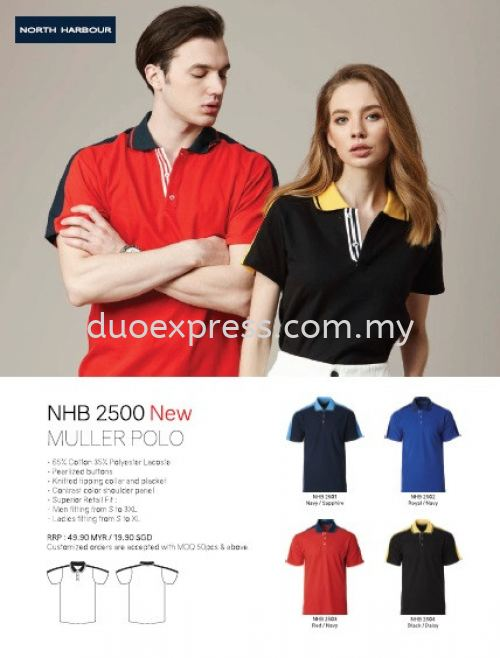 North Harbour NHB 2500 Polo T Shirt