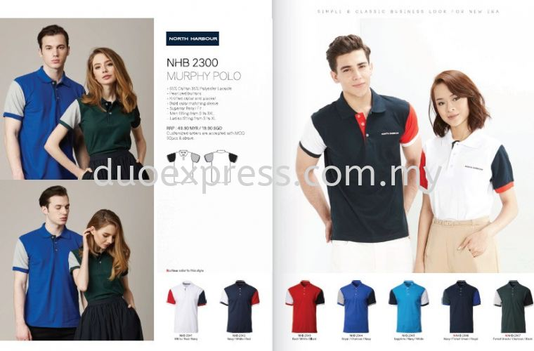 North Harbour NHB 2300 Polo T Shirt