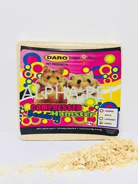Compressed Hamster Bedding (60L) Food & Supplement  Alpha Small Animal Products Melaka, Malaysia, Telok Emas Wholesaler, Supplier, Supply, Supplies | Alpha Pet Trading Sdn Bhd