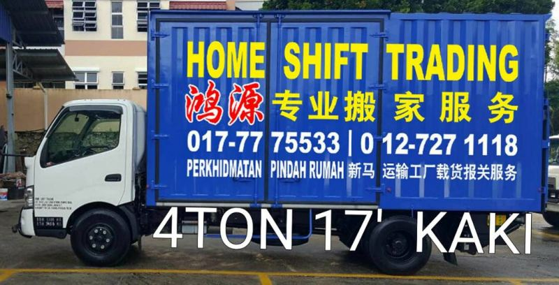 "4 Ton 17"" Kaki Lorry Type Johor Bahru JB 仟表 Movers, Transport 