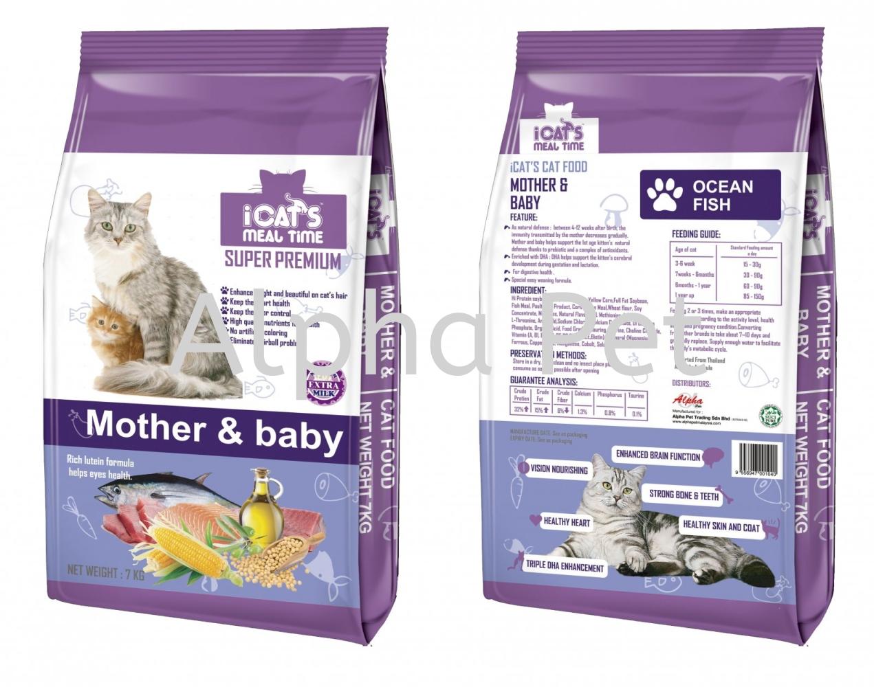 iCAT'S Premium Cat Food - Mother & Baby