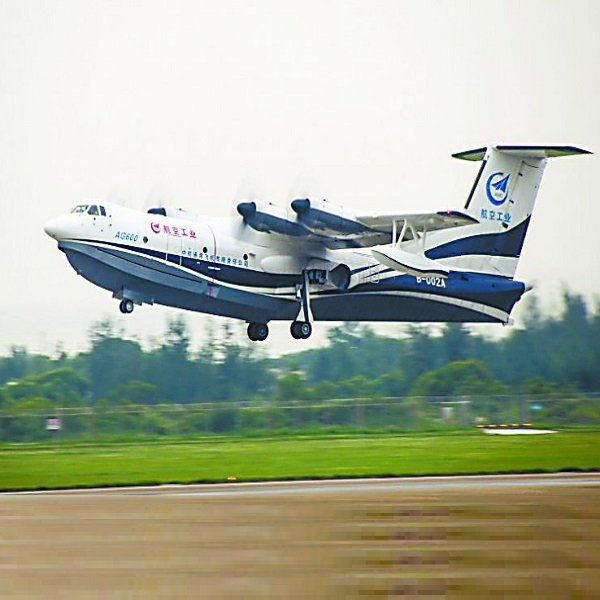 China Focus: China-made large amphibious aircraft AG600 starts tests on water TravelNews Malaysia Travel News | TravelNews