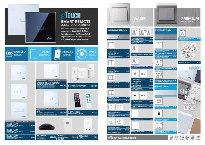 reTouch SWITCHES