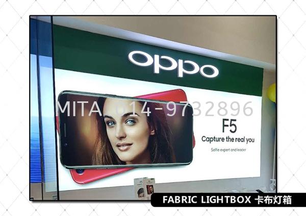 FK9WKT~5 Fabric Lightbox Selangor, Malaysia, Penang, Pahang, Johor, Kuala Lumpur (KL) Supplier, Suppliers, Supply, Supplies   MITA ADVERTISING SDN BHD