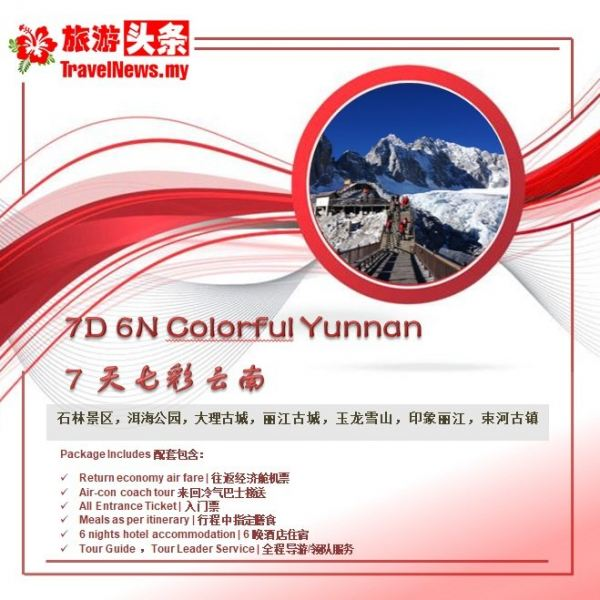 7D 6N Colorful Yunnan Travel Packages Malaysia Travel News | TravelNews