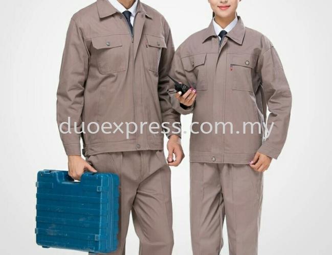Factory Work Wear - Uniform