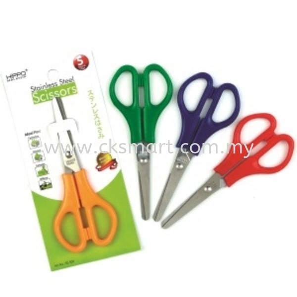 HIPPO SCISSORS 6.5 INCH Scissors, Cutters & Glue Johor Bahru (JB), Malaysia, Skudai Supplier, Suppliers, Supply, Supplies   CK Smart Trading