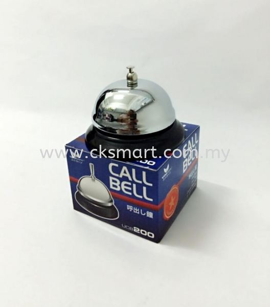 CALL BELL Others Johor Bahru (JB), Malaysia, Skudai Supplier, Suppliers, Supply, Supplies | CK Smart Trading