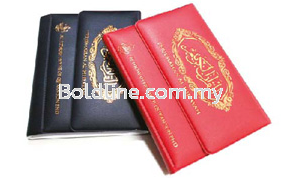 PVC Book Cover Others Premium Gifts Selangor, Malaysia, Kuala Lumpur (KL), Petaling Jaya (PJ) Supplier, Suppliers, Supply, Supplies | Bold Line Enterprise