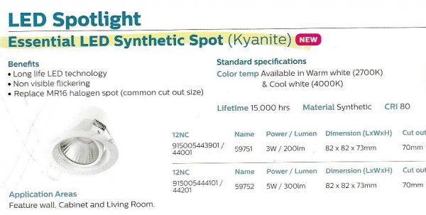 Essential LED Synthetic Spot LED Sportlight LED Lighting Kuala Lumpur (KL), Malaysia, Selangor, Taman Desa Supplier, Suppliers, Supply, Supplies   Champion Power Electrical Sdn Bhd