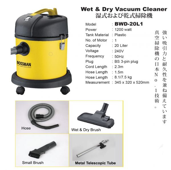 Bossman Wet & Dry Vacuum Cleaner BWD-20L1 Vacuum Cleaner Tools Johor Bahru (JB), Kulai, Malaysia Supplier, Suppliers, Supply, Supplies | Zhin Heng Hardware & Trading Sdn Bhd