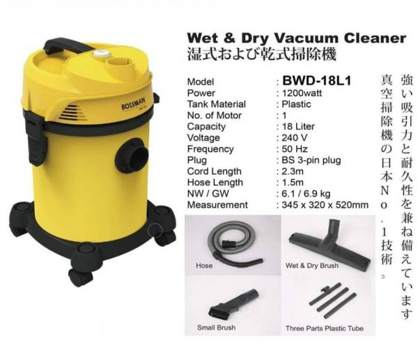 Bossman Wet & Dry Vacuum Cleaner BWD-18L1 Vacuum Cleaner Tools Johor Bahru (JB), Kulai, Malaysia Supplier, Suppliers, Supply, Supplies | Zhin Heng Hardware & Trading Sdn Bhd
