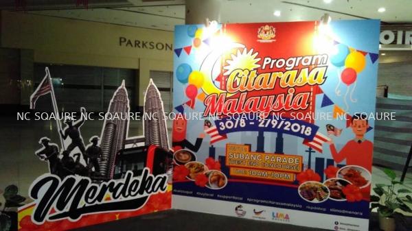Merdeka Celebration  Event & Decoration Selangor, Malaysia, Kuala Lumpur (KL), Bandar Baru Sri Petaling Services, Design, Consultant | NC SQUARE SDN BHD