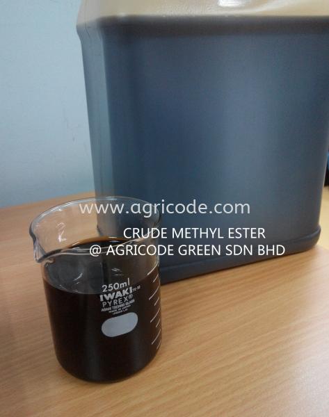 粗甲酯 发电机燃油   Supplier, Suppliers, Supply, Supplies | Agricode Green Sdn Bhd