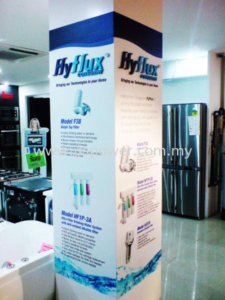 Sticker Signage 1 INKJET STICKER INKJET PRINTING Selangor, Malaysia, Kuala Lumpur (KL), Puchong Manufacturer, Maker, Supplier, Supply | PS Power Signs Sdn Bhd