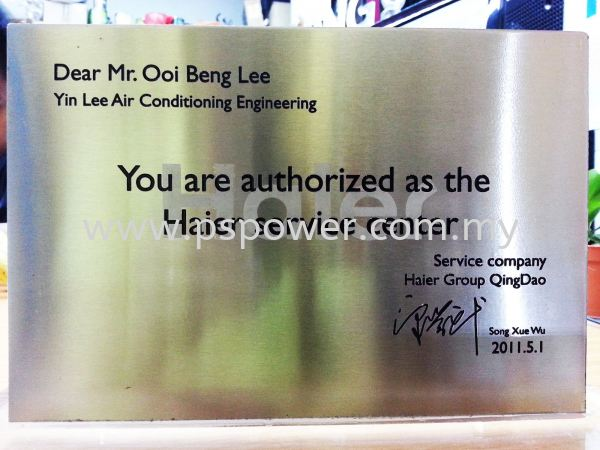 Etching P5 ETCHING PRODUCT Selangor, Malaysia, Kuala Lumpur (KL), Puchong Manufacturer, Maker, Supplier, Supply | PS Power Signs Sdn Bhd
