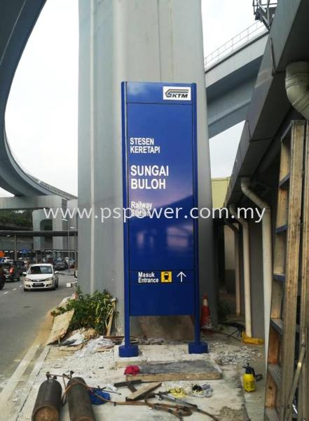 Outdoor Signage 24 OUTDOOR SIGNAGE SIGNAGE Selangor, Malaysia, Kuala Lumpur (KL), Puchong Manufacturer, Maker, Supplier, Supply | PS Power Signs Sdn Bhd