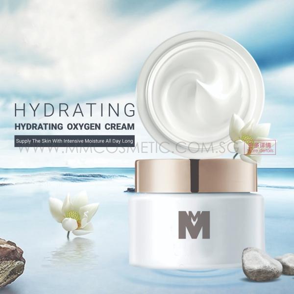 Hydrating Oxygen Cream  BRIGHTENING & HYDRATING SERIES ODM / OEM Malaysia, Johor Bahru (JB), Singapore Manufacturer, OEM, ODM | MM COSMETIC SDN BHD